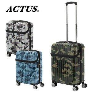 超歓迎された アクタス ACTUS トップオープン 迷彩 スーツケース 74-20366 74-20366 ジッパーハード 33L ACTUS 迷彩 グリーン, サイプラスonline shop:78e84c81 --- vouchercar.com