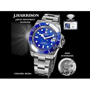 都内で ジョンハリソン JOHN HARRISON JOHN 自動巻き 腕時計 JH-019BL ブルー【送料無料 腕時計】 JH-019BL【送料無料】, ティーハーブ:4fd98a1a --- 5613dcaibao.eu.org