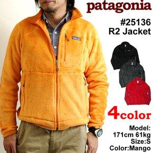 【★超目玉】 パタゴニア patagonia ジャケット フリース メンズ R2ジャケット Men's R2 Jacket 25136()【送料無料】, VANVES e5a67139
