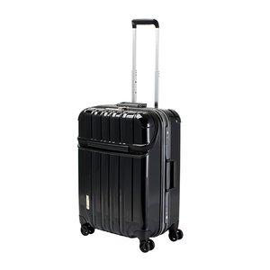 愛用  キャリーバッグ 旅行 Sサイズ 5日間 カバン 63L トラストップ スーツケース 旅行 カバン スーツケース 大容量()【送料無料】【送料無料】キャリーバッグ S 5日間 63L トラストップ スーツケース 旅行 カバン 大容量 おしゃれ ビジネス かわいい レディース メンズ, フジエダシ:94e5b990 --- fukuoka-heisei.gr.jp