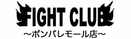 FIGHT CLUBポンパレモール店