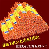 Kウインナー100本