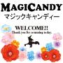 MAGICANDY(マジックキャンディ)