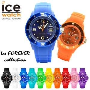 激安 ice watch FOREVER FOREVER watch ice Collection SMALLサイズ ベルギー発のファッションブランドウォッチブランド(アイスウォッチ), 抹茶宇治茶ギフトの藤園茶舗:8ca55e78 --- mashyaneh.org