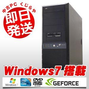 超爆安  パソコン 3Dゲーム対応!1TBHDD搭載の高性能BTOパソコン BTOパソコン Core i7 8GBメモリ 8GBメモリ DVDマルチドライブ i7 Windows7 Windows7 Kingsoft Office付き パソコンが送料無料・安心のサポートのパソコンくじらや PC, カラクワチョウ:d9d6fcb0 --- frmksale.biz