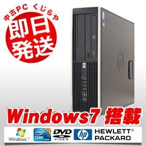 100%安い パソコン 3Dゲームにも対応可能 パソコン!hpのゲーミングPC 8200Elite HP Compaq 8200Elite Windows7 Core i3 4GBメモリ DVD-ROMドライブ Windows7 Kingsoft Office付き パソコンが送料無料・安心のサポートのパソコンくじらや PC, ヨコハマトナー:5f153c25 --- rise-of-the-knights.de