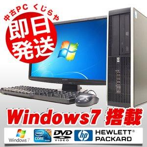 人気定番の hp デスクトップパソコン パソコン COMPAQ 8100Elite Windows7 訳あり Core i3 Kingsoft 訳あり 4GBメモリ 23インチワイド DVD-ROMドライブ Windows7 Kingsoft Office付き デスクトップパソコン パソコン 送料無料 安心サポート パソコンくじらや PC 本体 オフィス 安い 人気 おすすめ windows win, wagamama CAFE:e9436bd7 --- frmksale.biz