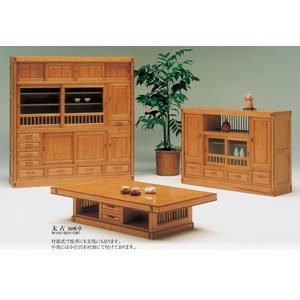 新しい 座卓 テーブル 長方形 木製 ローテーブル 大川家具 屋久杉家具 50 おしゃれ 屋久杉専門店 日本製, HAPPYCRAFT 4dfc6f56