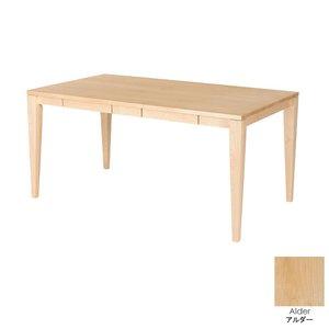 【超お買い得!】 ダイニングテーブル 長方形 180×90 無垢 木製 おしゃれ 日本製 引き出し付 ウォールナット 開梱設置送料無料, ホベツチョウ 08cb7dfb