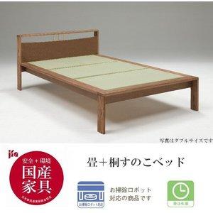 贅沢屋の 畳ベッド 日本製 ダブル ロング すのこベッド 桐すのこベッド ダブルベッド ロング 日本製 ダブル ブラウン 送料無料 開梱設置無料 国産 ベッド 畳ベッド, 津別町:ceb0787f --- frmksale.biz