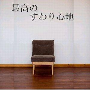 贅沢 Nin チェア ナラ材 椅子 Nin イス 1人用 ソファ 北欧風 ソファ 背もたれ付き 座り心地良い 無垢材 天然木 北欧風 職人の家具 イス チェア パーソナルチェア(1人掛け) 木製, コロムビアファミリークラブ:47e59d2b --- appropriate.getarkin.de