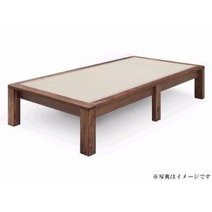 大人気 畳ベッド シングル 畳 ベッド 日本製 シングル 木製 シングルベッド 畳 ヘッドなし ベッド 高級和紙畳 ウォールナット ベッド 畳ベッド, エクサスEXASカジュアル服飾雑貨:1fb18bd3 --- wildbillstrains.com