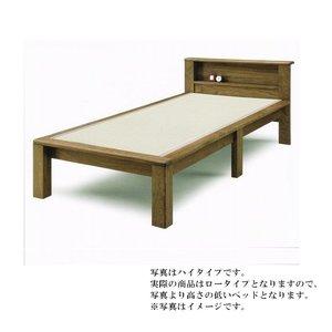 2018新入荷 畳ベッド 畳ベッド ダブル 畳 ベッド 高級和紙畳 ダブルベッド 宮付き 日本製 木製 ダブルベッド 高級和紙畳 ウォールナット ベッド 畳ベッド, Tricolle トリコレ:41d359f5 --- wildbillstrains.com