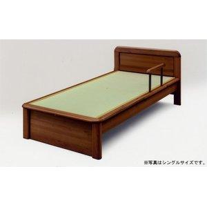 【中古】 畳ベッド 畳ベッド 介護ベッド シングル 手すり1本付き 手すりの位置は片側で3箇所移動可 手すりの位置は片側で3箇所移動可 ヘッドシェルフ付き シングル ベッド 畳ベッド, FALCON BIKE:22bbc21c --- lbmg.org