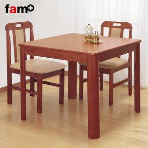 楽天 ファムプラス 天然木ダイニングテーブル 正方形, ギフトショップ フランクネス 00b60dfe
