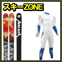 スキーZONE