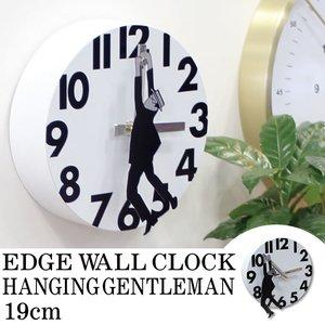 壁掛け時計 EDGE WALL CLOCK HANGING GENTLEMAN 19CM TELR1190WH / ウォールクロック おしゃれ 北欧 シンプル レトロ かわいい 掛け時計 結婚祝い 新築祝い モノトーン 白 黒 ブラック ホワイト 人 人間 ぶら下がり ユニーク ユーモア