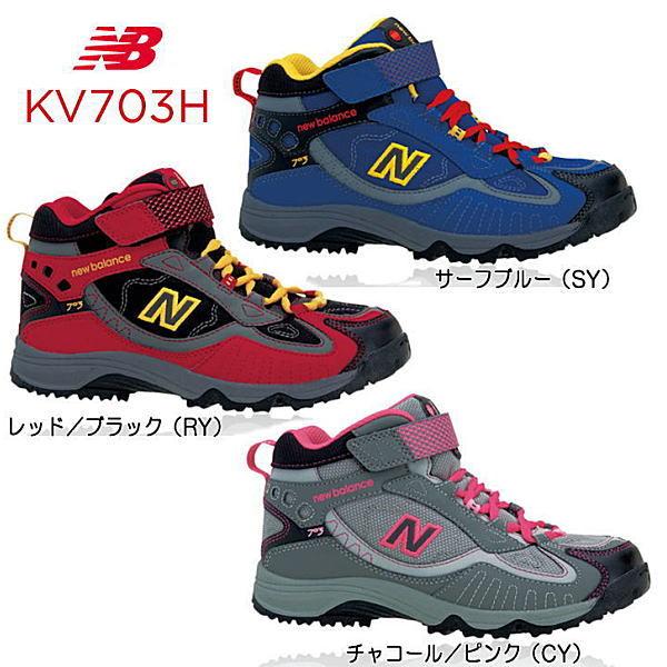 0f7e4d8ae1ca4 ニューバランス キッズ スニーカー new balance ...|靴のリード【ポンパレモール】