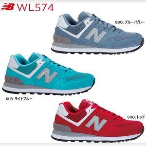 9db227a252093 ニューバランス 574 グレー ブルー レッド New Ba...|靴のリード ...