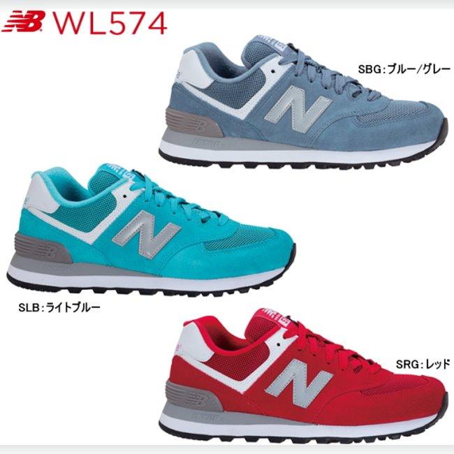 new style a015d 7783e ニューバランス 574 グレー ブルー レッド New Balance WL574 靴 レディース靴 スニーカー ニューバランス  正規品【NHNH-14nrpd】●