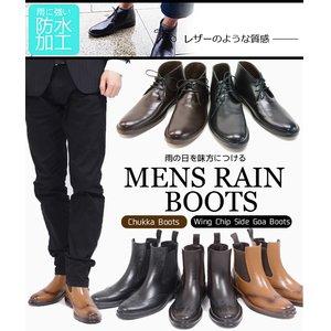 a5732c9ce2eb13 レインブーツ メンズ ビジネス レインシューズ 【ウィングチ...|靴の ...