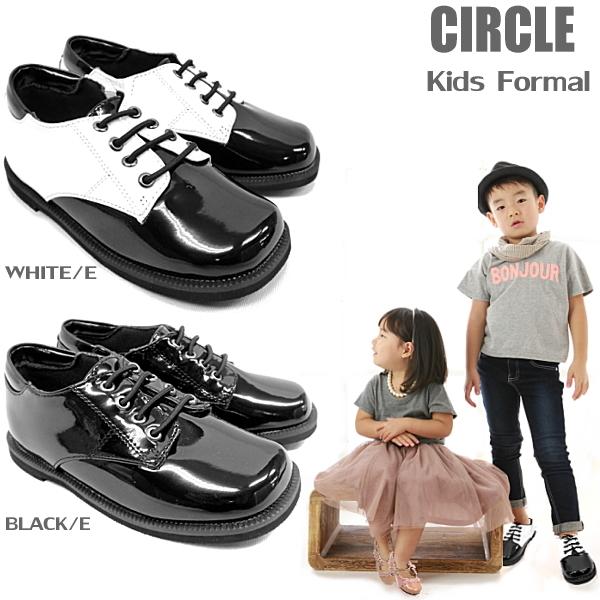 ff8a6ecbaf267 キッズ フォーマルシューズ 靴 男の子 CIRCLE KTU...|靴のリード ポンパレモール