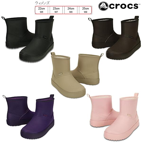be1542c3cfc98d クロックス カラーライト ブーツ ウィメン crocs Co... 靴のリード【ポンパレモール】