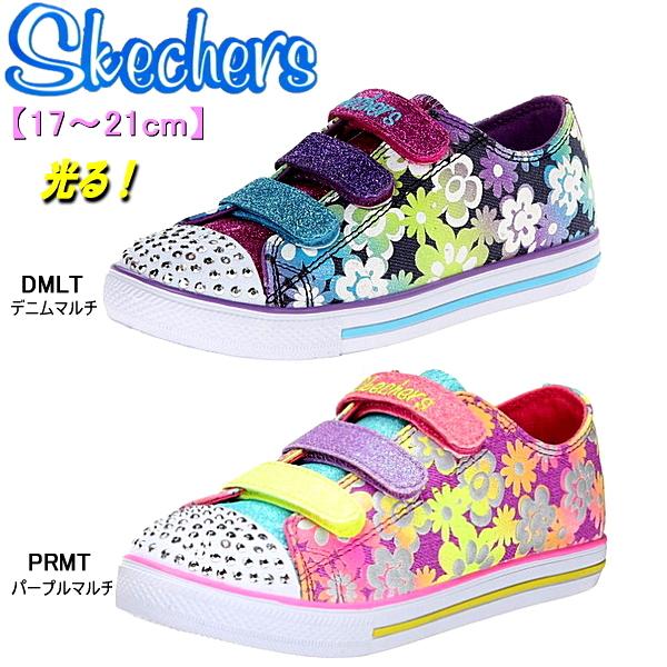 スケッチャーズ キッズ 光る靴 スニーカー SKECHERS|靴のリード【ポンパレモール】