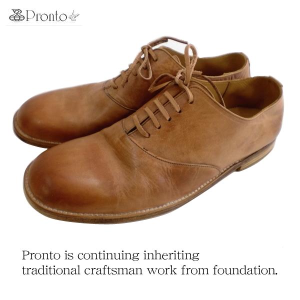 Pronto プロント f301,antico 本革 メンズ|靴のリード【ポンパレモール】