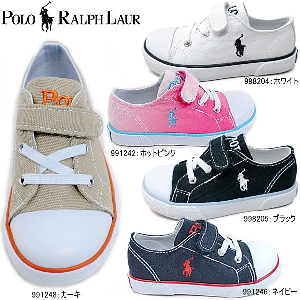 ポロ・ラルフローレン POLO RALPH LAUREN C|靴のリード【ポンパレモール】