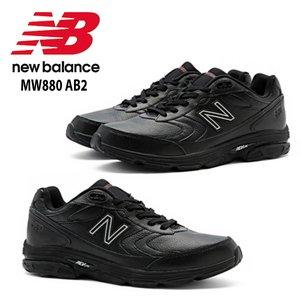 0f368a4fd1210 ニューバランス メンズ スニーカー New Balance ...|靴のリード【ポンパレモール】