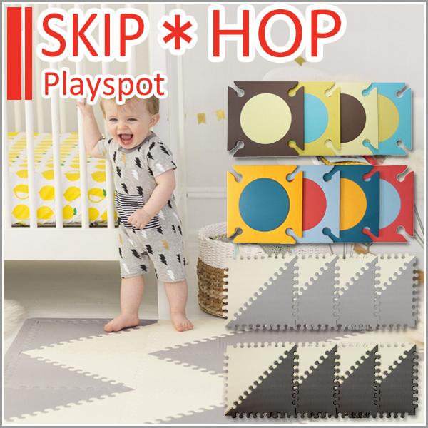 SKIP HOP (スキップ ホップ)