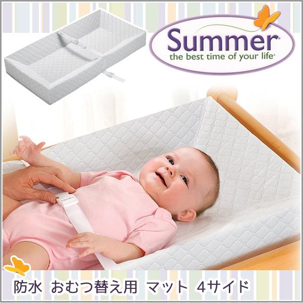 Summer Infant (サマー インファント)