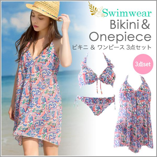 Swimwear (スイムウェア)