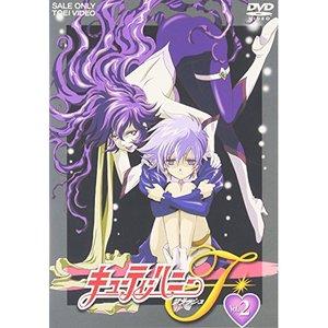 【送料無料/即納】  【DVD】キューティーハニーF VOL.2/ [DSTD-6625], 茨城県 a479fb53
