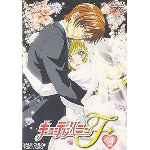 買い誠実 【DVD】キューティーハニーF VOL.4/ [DSTD-6627] 送料無料!!, ボルカノスパゲッチ:b2b3b398 --- pyme.pe