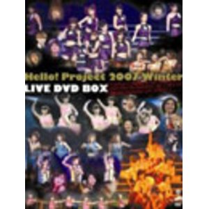 流行 【DVD】Hello!Project 2007 Winter LIVE DVD-BOX [HKBN-50081]/モーニング娘。 LIVE Winter/他 [HKBN-50081] モーニングムスメ/ホカ 送料無料!!, jewelry CHESS:c3c42ae7 --- 5613dcaibao.eu.org