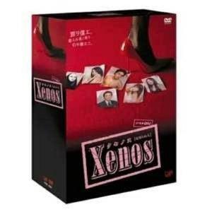 新しいコレクション 【DVD】Xenos(クセノス)DVD-BOX [VPBX-12984]/海東健 [VPBX-12984] カイトウ ケン 送料無料 カイトウ!!, ファッション:6f93a066 --- blog.buypower.ng
