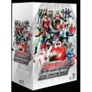 気質アップ 【DVD】東映特撮ヒーロー THE MOVIE BOX/ [DSTD-2754], SECRET BASE cefbcdaf