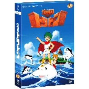 一番人気物 【DVD】海のトリトン<コンプリートBOX>/ [TBD-3056] 送料無料!!, ミュージックフォリビング:9e6ec711 --- mashyaneh.org