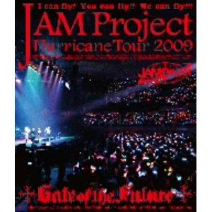 【2020春夏新作】 【Blu-ray】JAM Project Hurricane Tour 2009 Gate of the Future(Blu-ray Disc)/JAM Project [LABX-8001] ジヤム・プロジエクト, vic2(ビックツー) 32edf417