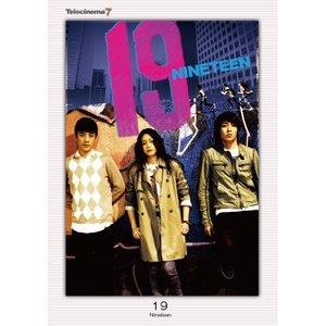 2018新発 【DVD DVD-BOX/】テレシネマ7 DVD-BOX/ [TDV-20350] 送料無料!!, EARTH PIECE:5c5851cb --- parker.com.vn