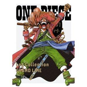 """特売 【DVD】ONE PIECE PIECE【DVD】ONE Log Log Collection""""GRAND LINE""""/ワンピース [AVBA-29724] 送料無料!!, ナダサキチョウ:c57a64ac --- reginathon.de"""