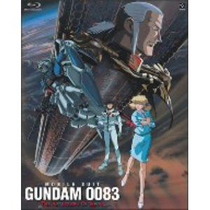 【Blu-ray】機動戦士ガンダム0083-ジオンの残光-(初回限定版)(Blu-ray Disc)/ガンダム [BCXA-342]【新品/103509】