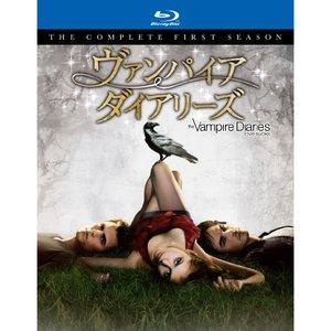 代引き手数料無料 【Blu-ray】ヴァンパイア・ダイアリーズ<ファースト・シーズン>コンプリート・ボックス(Blu-ray Disc)/ニーナ・ドブレフ/ポール・ウェズレイ/イアン・サマーホルダー [SDBY-28265] ニーナ・ドブ... 送料無料!!, JOYアイランド:277b6219 --- lbmg.org