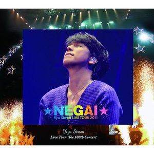 【国内在庫】 【DVD】~NEGAI~Ryu Siwon LIVE TOUR 2011/リュ・シウォン [AVBD-91886] リユ・シウオン, 最初の  2c3c036f