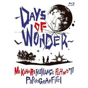 独特な 【Blu-ray】幕張ロマンスポルノ'11~DAYS OF WONDER~ (Blu-ray Disc) (Blu-ray/ポルノグラフィティ WONDER~ [SEXL-16] ポルノグラフイテイ 送料無料!!, タケトヨチョウ:26097986 --- 5613dcaibao.eu.org