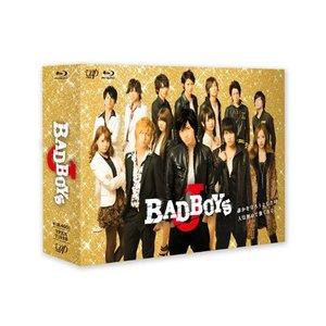 無料配達 【Blu-ray】BAD [VPXX-71988] BOYS J Blu-ray Blu-ray BOX(Blu-ray Disc) ナカジマ/中島健人 [VPXX-71988] ナカジマ ケント 送料無料!!, REVE STORE:f0a56dbc --- ancestralgrill.eu.org
