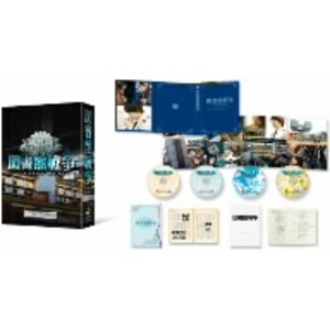 50%OFF 【Blu-ray】図書館戦争 オカダ プレミアムBOX(Blu-ray Disc) [DAXA-4494]/岡田准一/榮倉奈々 [DAXA-4494] オカダ ジユンイチ/エイクラ ナナ 送料無料!!, ミニカーとF1の店FORZA:04e49793 --- ancestralgrill.eu.org