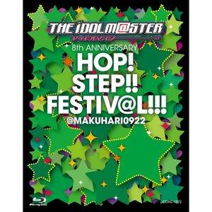 【受注生産品】 【Blu-ray】THE IDOLM@STER 8th 8th ANNIVERSARY IDOLM@STER HOP!STEP!!FESTIV@L Disc)/!!!@MAKUHARI0922(Blu-ray Disc)/ [COXC-1072] 送料無料!!, 犬雑貨専門店 銀屋:710faad8 --- pyme.pe